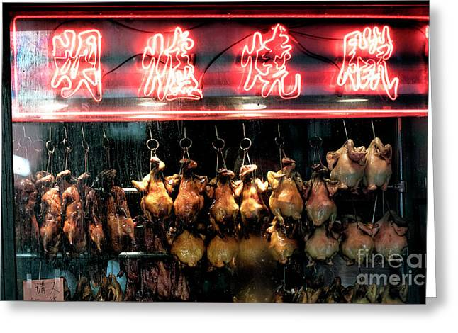 Greeting Card featuring the photograph Chinese Chicken by John Rizzuto
