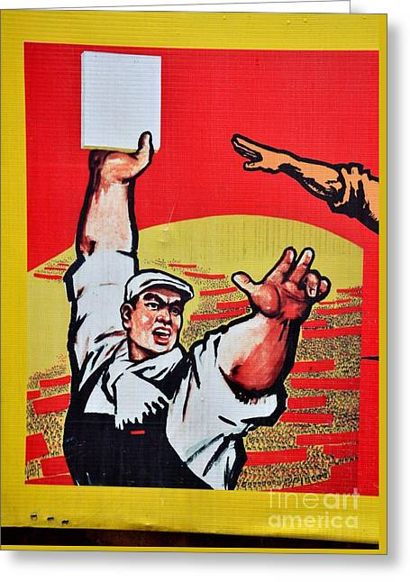 Chinese Communist Party Workers Proletariat Propaganda Poster Greeting Card by Imran Ahmed