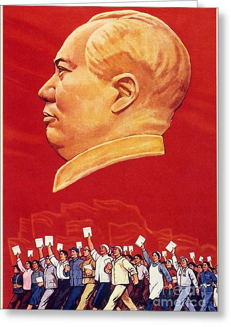 Chinese Communist Poster Greeting Card by Granger