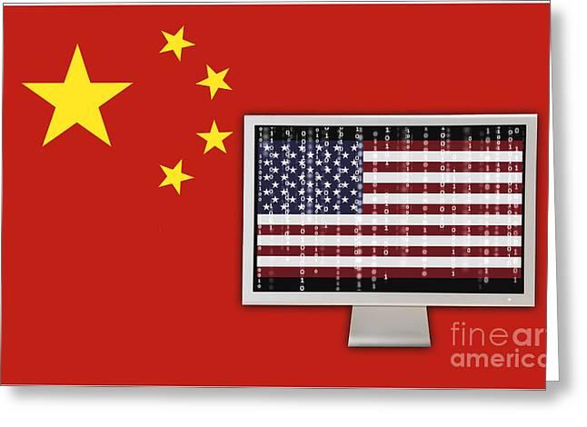 Chinese Computer Hacking Greeting Card