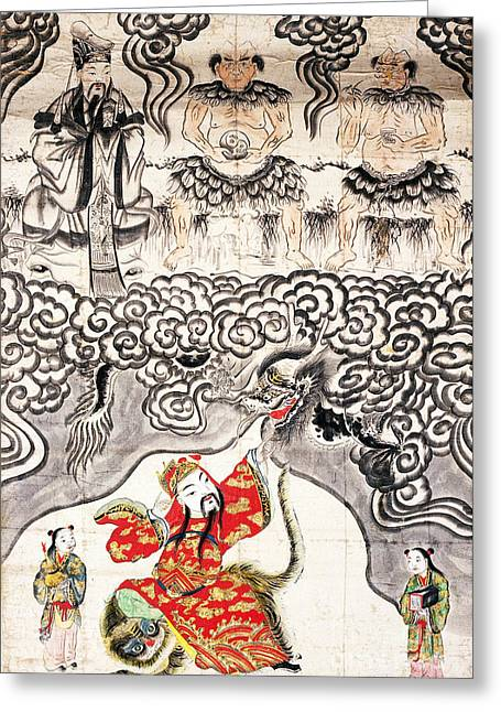 Chinese Deities Of Medicine Greeting Card by Wellcome Images