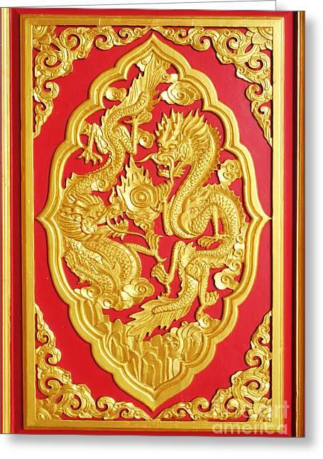 Chinese Design Greeting Card by Somchai Suppalertporn