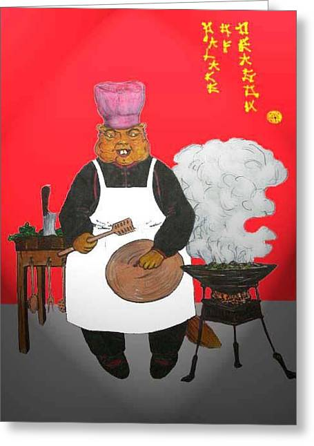 Chinese Food Greeting Card by Rae Chichilnitsky