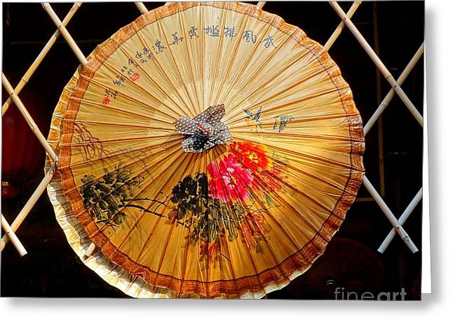 Greeting Card featuring the photograph Chinese Hand-painted Oil-paper Umbrella by Yali Shi