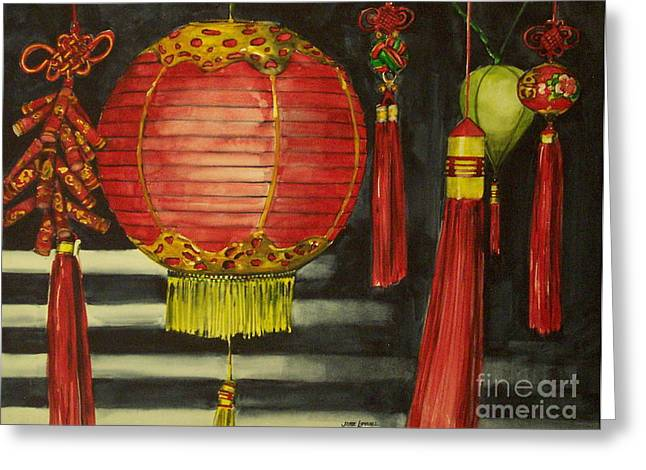 Chinese Lanterns No. 1 Greeting Card