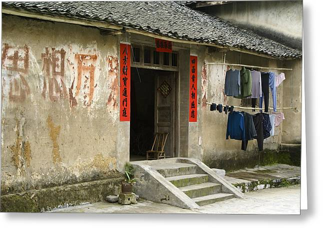 Chinese Laundry Greeting Card