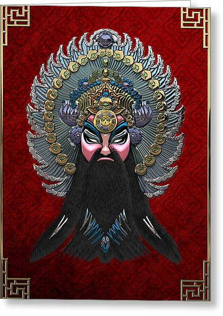 Chinese Masks - Large Masks Series - The Emperor Greeting Card