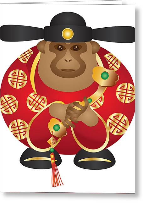 Chinese Money God Monkey With Ruyi Scepter Color Illustration Greeting Card by Jpldesigns