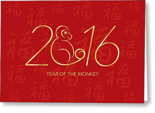 Chinese New Year 2016 Monkey On Red Background Illustration Greeting Card