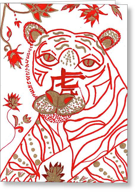 Greeting Card featuring the drawing Chinese New Year Astrology Tiger by Barbara Giordano