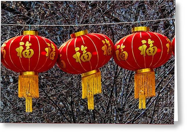 Chinese New Year Lanterns Greeting Card