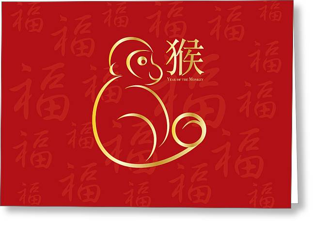 Chinese New Year Monkey On Red Background Illustration Greeting Card