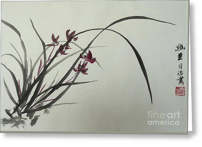 Chinese Orchid Greeting Card