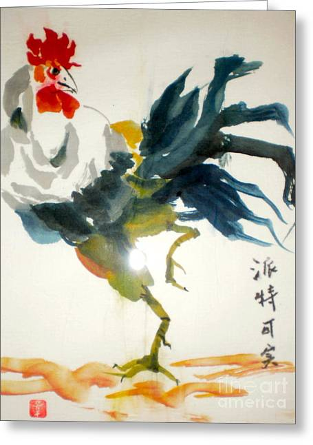 Greeting Card featuring the pastel Chinese Rooster by Pat Crowther