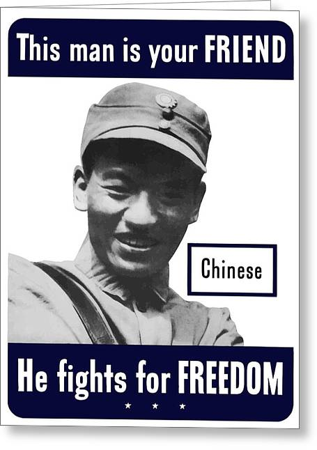 Chinese - This Man Is Your Friend - Ww2 Greeting Card