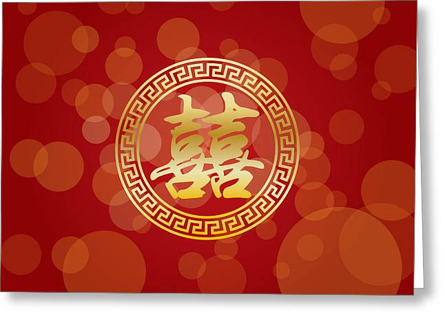Chinese Wedding Double Happiness On Red Background Greeting Card