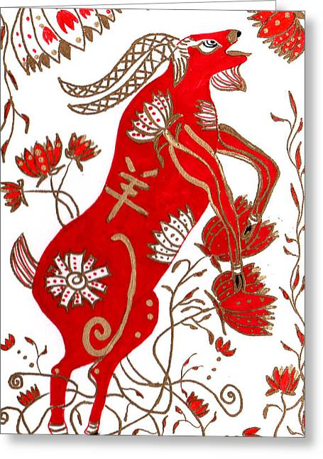 Chinese Year Of The Sheep Greeting Card