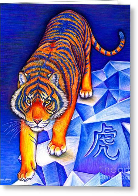 Chinese Zodiac - Year Of The Tiger Greeting Card