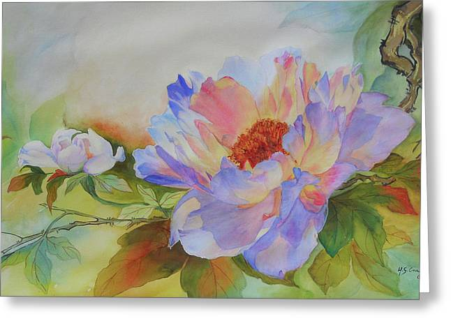 Chinoiserie Greeting Card by H S Craig