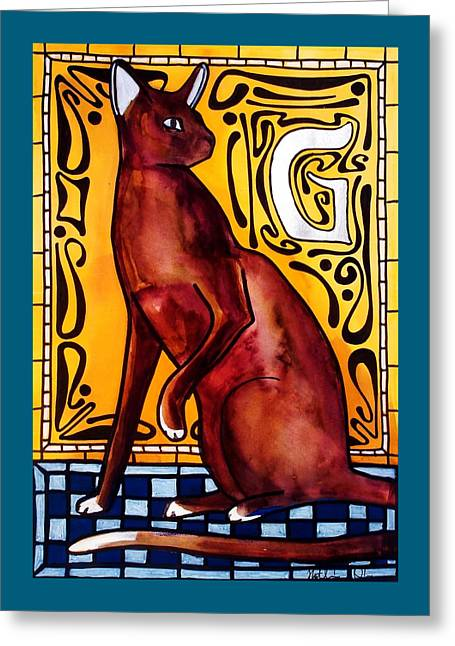 Chocolate Delight - Havana Brown Cat - Cat Art By Dora Hathazi Mendes Greeting Card