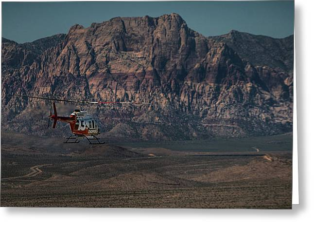 Chopper 13-1 Greeting Card