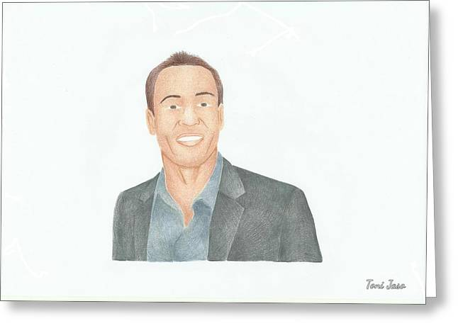 Chris Klein Greeting Card