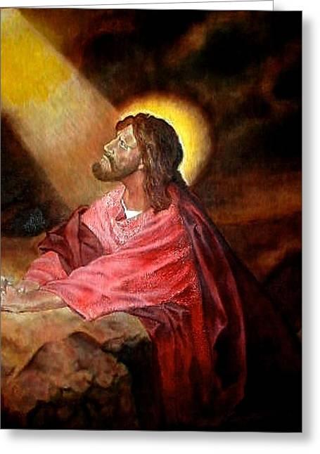 Christ At Gethsemane Greeting Card by G Cuffia