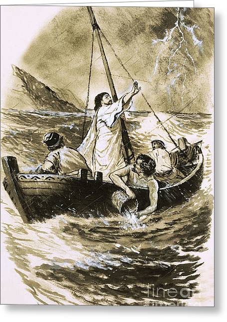 Christ Calming The Storm Greeting Card