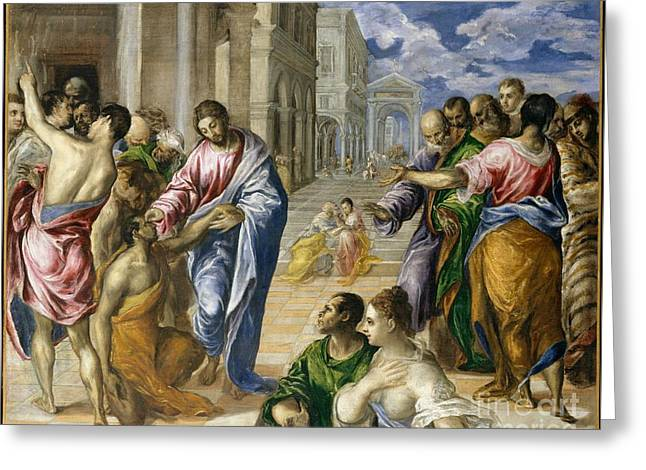 Christ Healing The Blind Greeting Card by Celestial Images