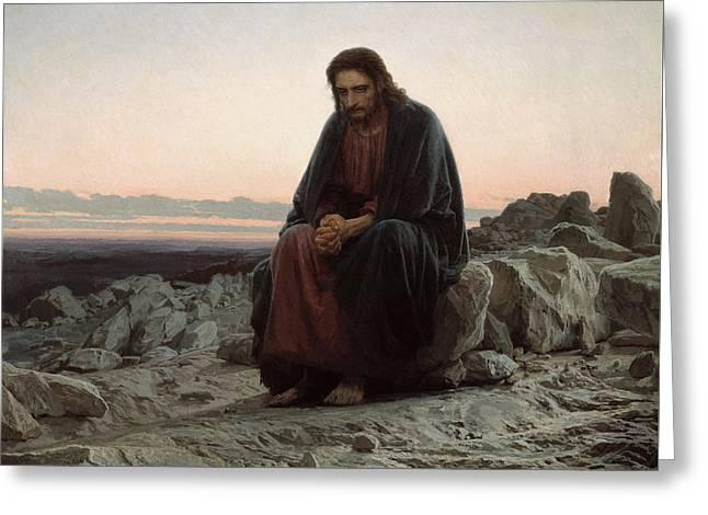 Christ In The Desert Greeting Card