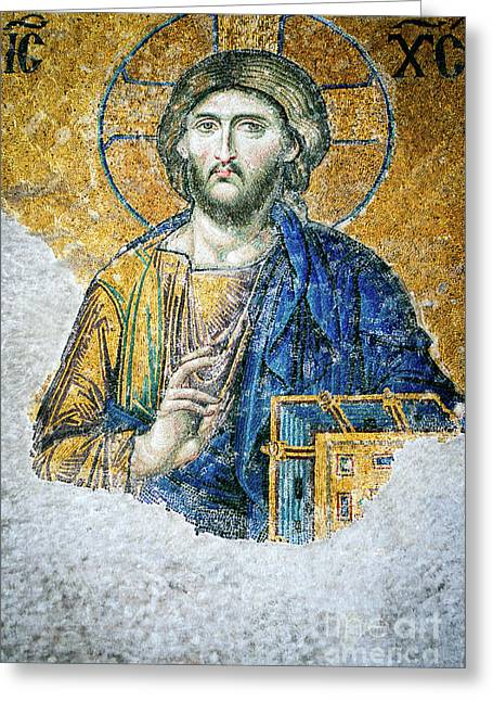 Hagia Sophia Greeting Cards - Christ Pantocrator Greeting Card by Dean Harte