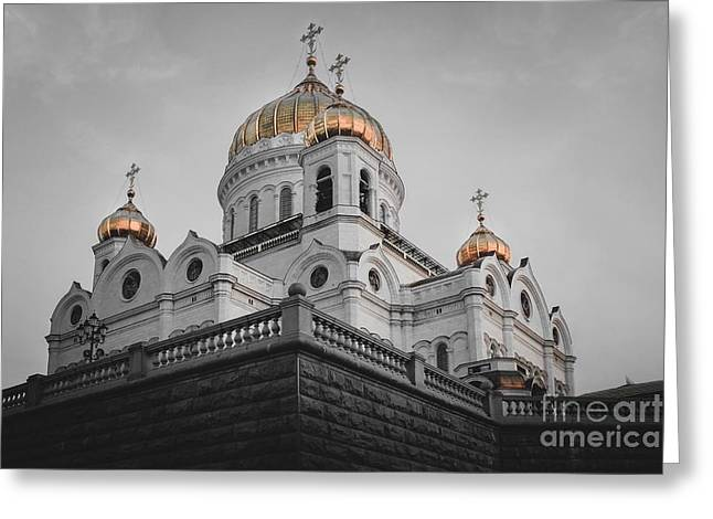 Christ The Savior Cathedral Greeting Card