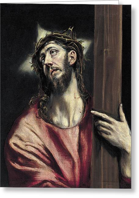 Christ With The Cross Greeting Card by El Greco