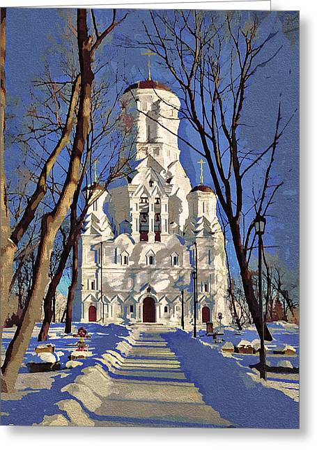Church And Peace Greeting Card