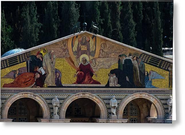 Church Of Gethsemane Greeting Card