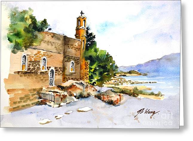 Church Of Primacy, Galilee Greeting Card