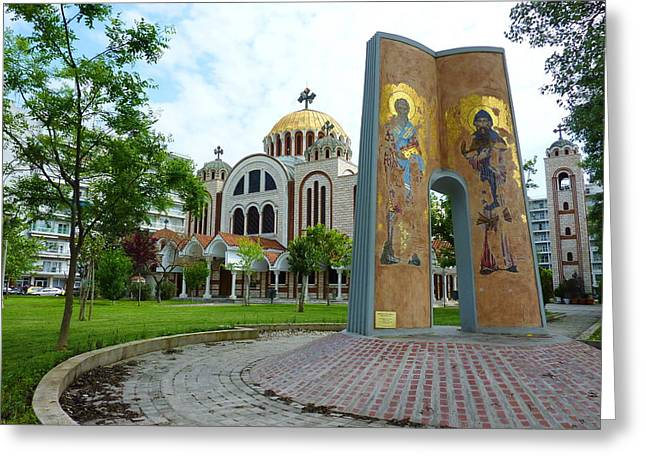 Church Of Saints Cyril And Methodius In Thessaloniki, Greece Greeting Card by Elenarts - Elena Duvernay photo