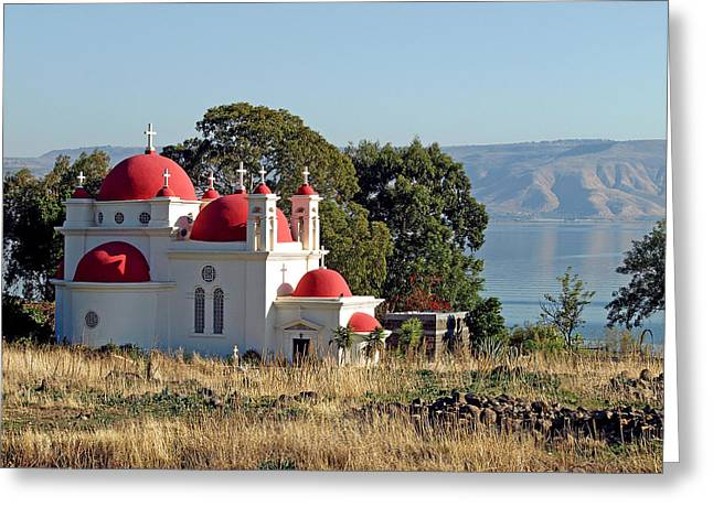 Church Of The Apostles Greeting Card