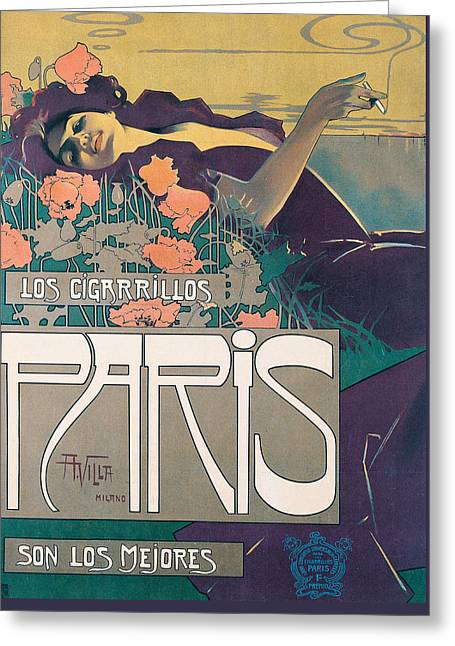 Cigarrillos Paris   Vintage Poster Greeting Card