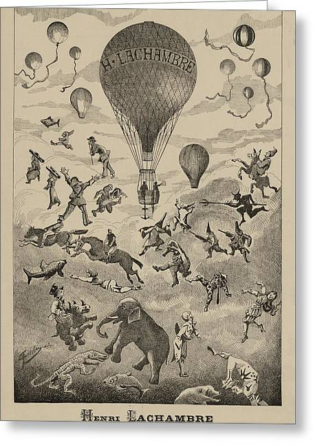 Circus Balloon Greeting Card