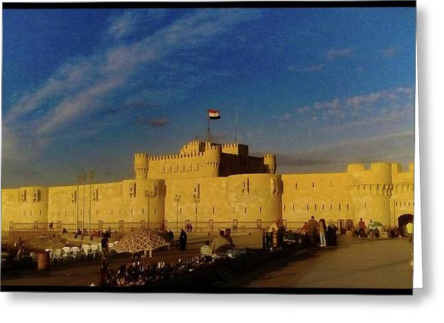 Citadel, Alexandria, Egypt Greeting Card