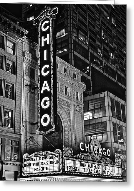 Classic Chicago Theater In Black And White Greeting Card