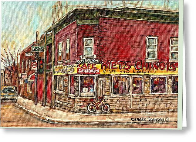 Classic Chinese Restaurant Montreal Memories Silver Dragon Canadian Paintings Carole Spandau         Greeting Card