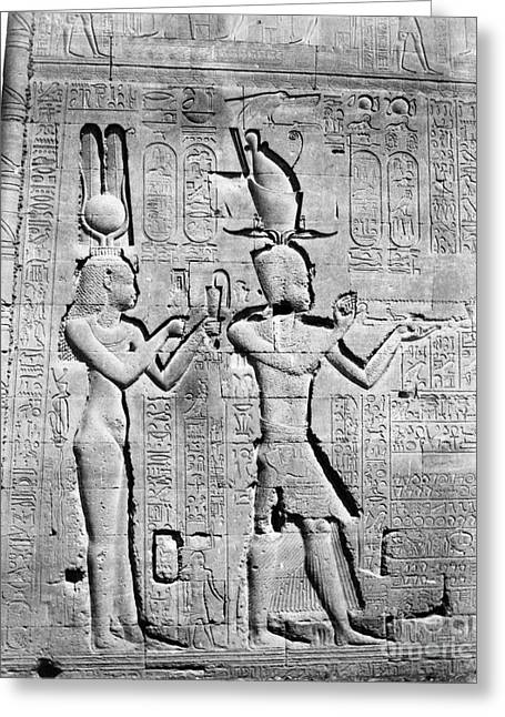 Cleopatra And Caesarion, Temple Greeting Card by Science Source