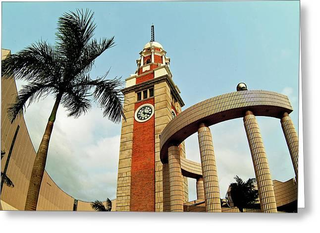 Clock Tower Hong Kong Clock Tower In Tsim Sha Tsui Greeting Card