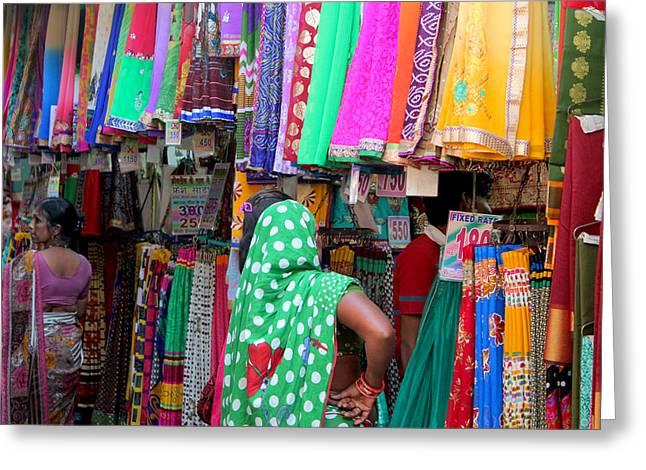 Clothing Shop In Madhavbaug, Mumbai Greeting Card