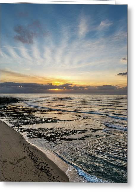 Cloud Rays Vertical Greeting Card