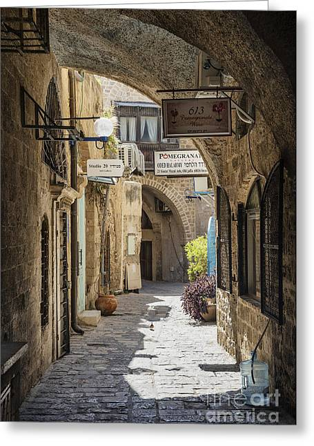 Cobbled Street In Yafo Jaffa Area Of Tel Aviv Israel Greeting Card by Jacek Malipan