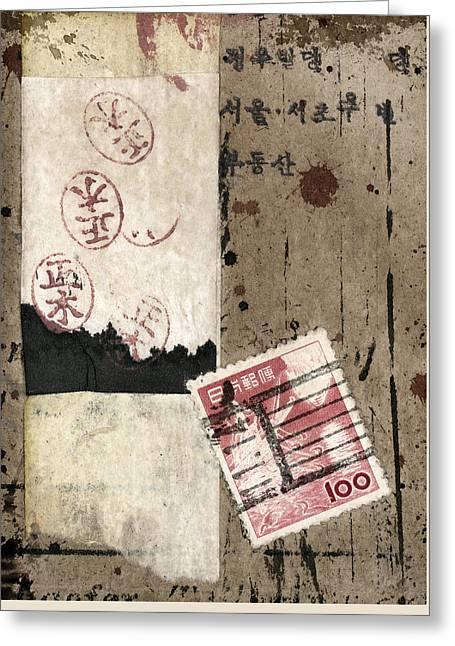 Collage Envelope Detail Hanko Greeting Card