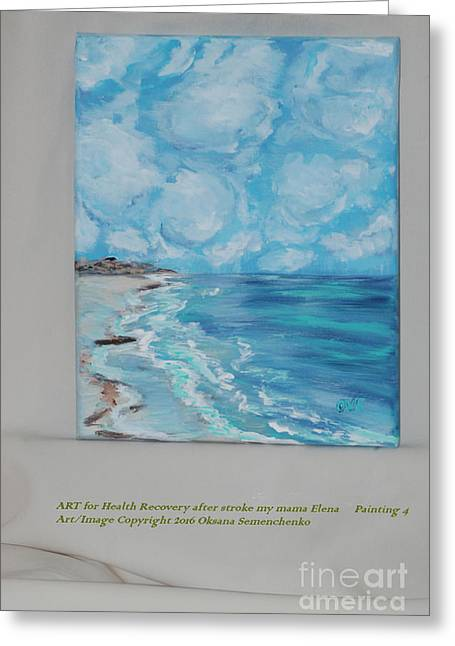 Collection. Art For Health And Life. Painting 4 Greeting Card